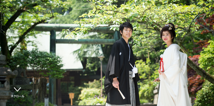 小田原の結婚式、報徳二宮神社